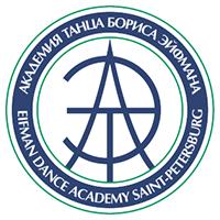 Академия танца Бориса Эйфмана